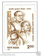 PHILA1625 INDIA 1998 JNANPITH AWARD WINNERS BANGLA BISHNU DEY | TARASHANKAR MNH