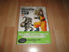 DRAGON BALL DAIZENSHU #6 MOVIES & TV SPECIALS ART BOOK WHEN JAPANESE TEXT