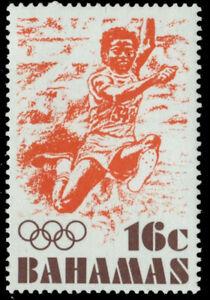 "BAHAMAS 389 (SG479) - Montreal Olympics ""Long Jump"" (pb10368)"