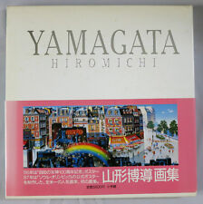 "HIROMICHI ""hiro"" YAMAGATA Illustrations Art Book The Works 1987 Out of Print!"