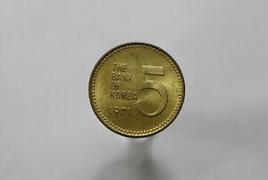 SOUTH KOREA 5 WON 1971 HIGH GRADE B24 #7203