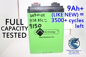 24V Lithium Battery with PCM [BMS] K2 Energy K2B24V10EB LiFePO4 245Wh (24 26650)