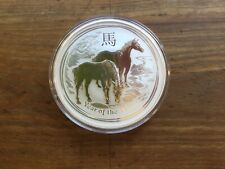10 oz Silbermünze Lunar 2 Pferd