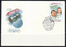 Soviet Russia 1980 FDC cover Souyz T-2 space flight Malyshev & Aksenov