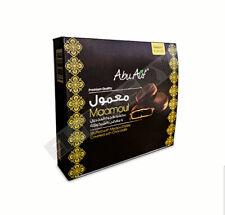 Abu auf maamoul en peluche avec medjoul coverd en chocolat noir (12 Pcs) x 3 Packs