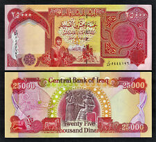 New Iraqi 25,000 (25000) Dinar Almost UNC (SHIP from CANADA)