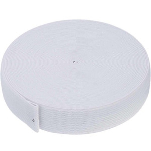 10 Yard White Woven Elastic Spool 1 Inch - Bargain Price Good Quality