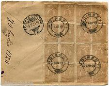ROMANIA, ANNULS MOINESTI, 1923, 16 STAMPS X 25 BANI + 3 X 2 LEI + 50 BANI     m