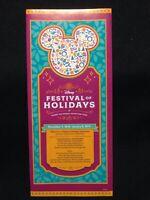 New Set Of 2 Disneyland Halloween Paper Cup With Lid 2018 Unused Park Resort