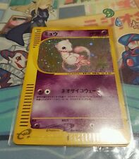 pokemon card 1st Edition MewJapanese E-Series 1 Expedition