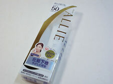 Kanebo Allie Protector (Face) SPF50 PA+++ 35g make up base