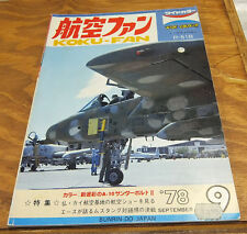 September 1978 Issue/KOKU-FAN Airplane Magazine//North American P-51B Illust.