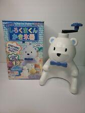 Pearl Metal Manual Shaved Ice Maker Hite Polar Bear Kakigori Snow Cone No Cups