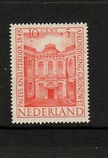 NETHERLANDS 1948 CULTURAL FUND 10c + 5c MOUNTED MINT