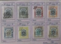 8 stamp sellos Labuan Colony British, antiguos usados