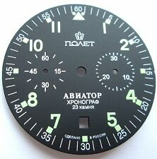 POLJOT AVIATOR  DIAL FOR THE WATCH Chronograph 3133