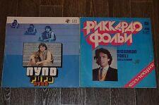 Pupo - Riccardo Fogli 2 lp vinyl мелодия
