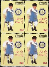 Pakistan Stamps 2000 World Without Polio Rotary International