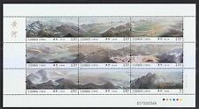 P.R. OF CHINA 2015-19 YELLOW RIVER SOUVENIR SHEET OF 9 STAMPS IN MINT MNH UNUSED