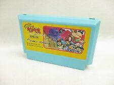 Famicom PARASOL HENBEE Cartridge Only Nintendo Epoch fc