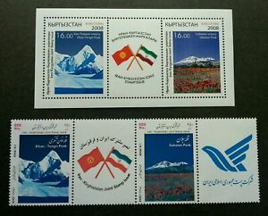[SJ] Kyrgyzstan - I Ran Joint Issue Mountain 2008 Flag Flower (stamp pair) MNH