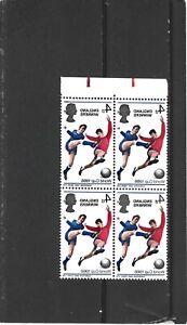UK 1966 World Cup Winners Block of 4 MNH