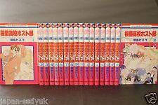 JAPAN Ouran High School Host Club Manga 1~18 Complete Set Bisco Hatori