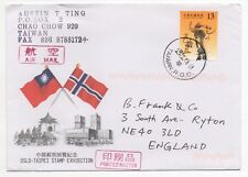 2008 TAIWAN Philatelic Cover OSLO TAIPEI STAMP EXHIBITION to RYTON GB Norway
