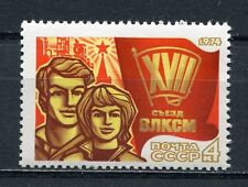 RUSSIA  1974  SC # 4185  17th  CONG.  OF  THE  YOUNG  COMMUNIST  LEAGUE . MNH .