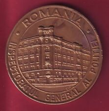 R* ROMANIA BRONZE MEDAL GENERAL DEPARTMENT of POLICE 1990s VF/VF+ DETAILS