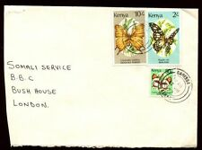 Kenya 1993 airmail cover to uk #C 9940