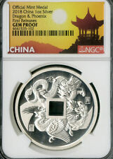 China Coin 2018 Silver Dragon & Phoenix Gem Proof NGC NO RESERVE!