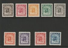 CYRENAICA 1950 SET TO 20m SG 136-144 MINT.
