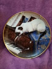 Franklin Mint Siamese Collectible Plates by Daphne Baxter - Set of 6