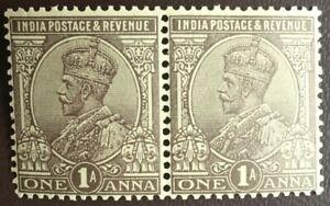 India 1926-33 1a Chocolate SG203 Pair MH