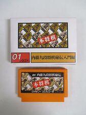 Hon Shogi -- Famicom, NES. Japan game. Work fully. 10405