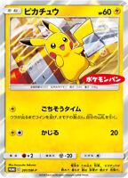 Pokemon Card Japanese - Pikachu 291/SM-P - PROMO HOLO MINT Pokemon bread