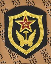 USSR CCCP RUSSIAN Army Transportation Forces shoulder patch