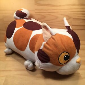 """DreamWorks HOME """"Pig The Cat"""" Awesome Kids Movie Character Soft Toy Kitty Friend"""