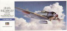 Hasegawa 1/72 Mitsubishi A6M5c « zéro » Type 52 hei 'Zeke' # D23