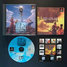ARC THE LAD PlayStation NTSC JAPAN・❀・ADVENTURE RPG with stickers PS1 PSX アークザラッド