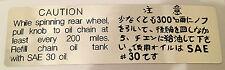 KAWASAKI H2 750 H2B 750 1973 - 1974 MACH1V CHAIN OILER CAUTION DECAL