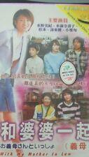 NEW Original Japanese Drama VCD 2003 Okaasan to isshou お義母さんといっしょ With My Mother