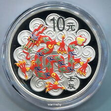 China 2012 Lunar Zodiac Dragon Year Colour Silver Coin 1 oz 10 Yuan UNC