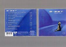 B-Zet - When I See - CD Album - NEUWERTIG - TRANCE - DOWNTEMPO - EYE Q '95