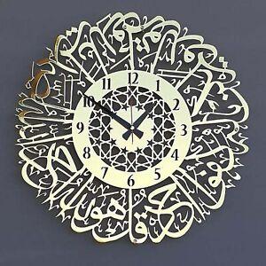 Islamic Surah Gift Clock Wall Al Gifts Ikhlas Eid Acrylic Calligraphy Decor