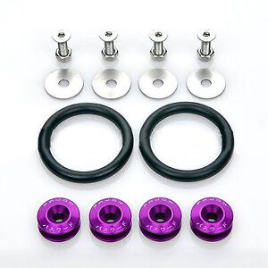 For JDM Car Upgrade Kits Reinforced Washers Rubber Washers Screws Gasket Nut Set