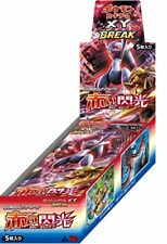 Pokemon Card XY 1st ED Red Flash Booster Pack Sealed Box (In-stock )Japanese JP