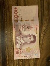 THAILAND Prefix 1C 20  BAHT  ND P NEW  Uncirculated Banknotes 2018