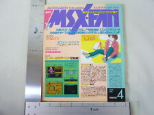 MSX FAN + 2 DISK 1995/4 Book Magazine RARE Retro ASCII